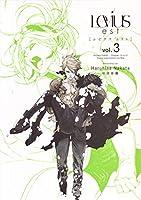 Levius/est 3 (ヤングジャンプコミックス)