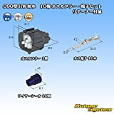 住友電装 090型 HW 防水 10極 オスカプラー・端子セット リテーナー付属