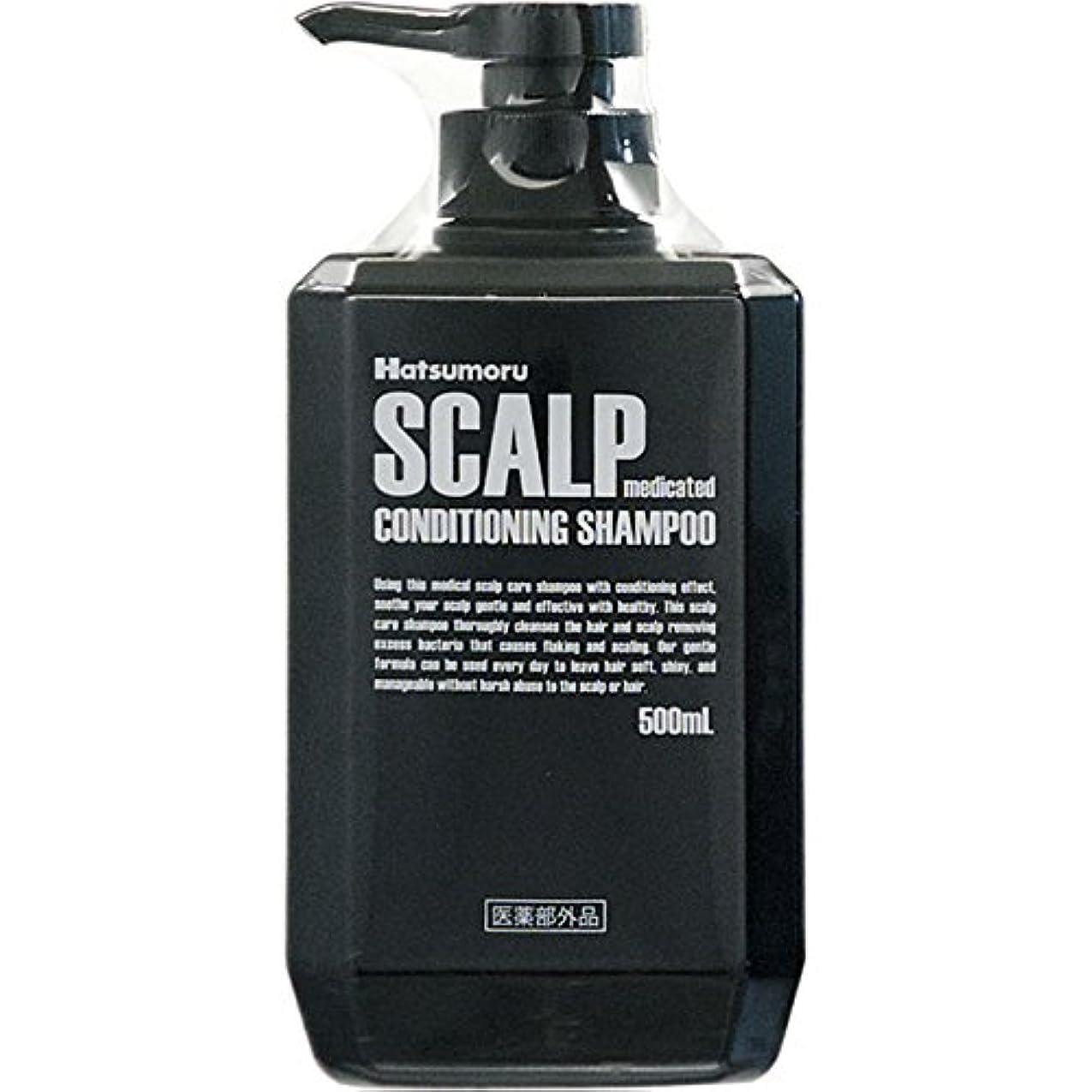 必需品リーン出版ハツモール 薬用スカルプシャンプー500MLx4
