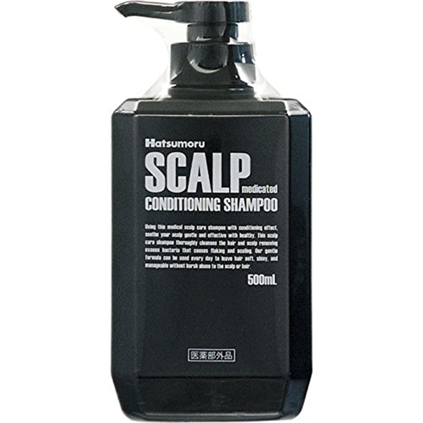 護衛イデオロギーブラウンハツモール 薬用スカルプシャンプー500MLx5