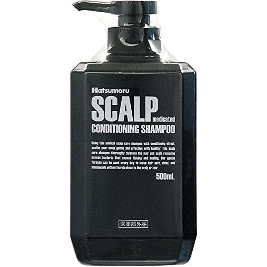 原油指紋刺しますハツモール 薬用スカルプシャンプー500MLx4