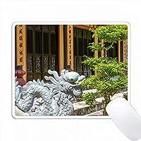 ベトナム、インドシナ、東南アジアの寺院。オリエント。アジア。 PC Mouse Pad パソコン マウスパッド