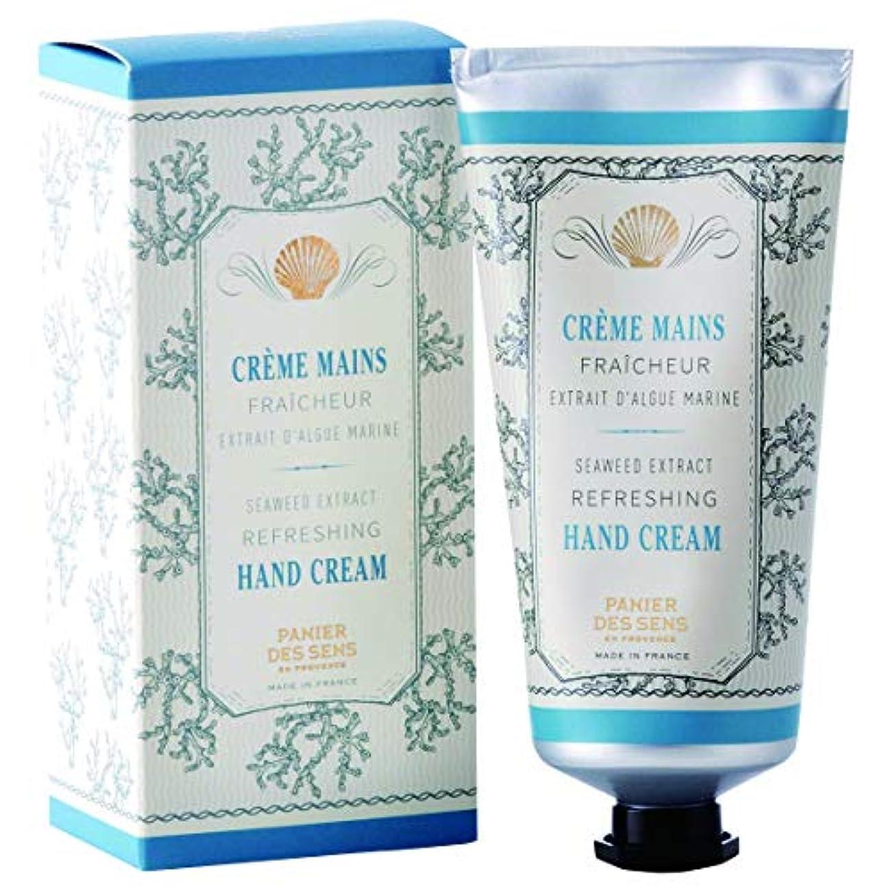 愛国的なペルソナチキンパニエデサンス(メディテレニアン)ハンドクリーム75mL(手肌用保湿 フランス製 地中海を想わせるマリンノートの香り)