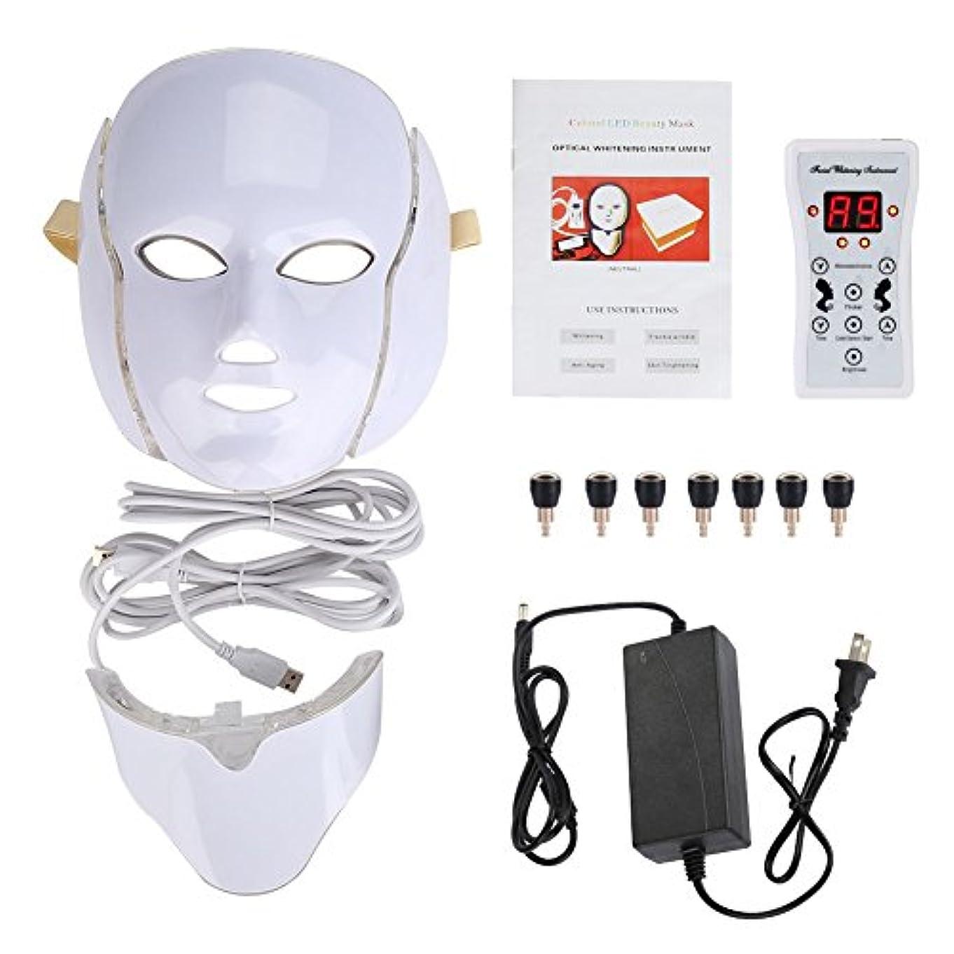 加入合意謎顔の肌の若返りマッサージ、7色のスキンケア美容マスクツール顔の肌のしわ除去&首の肌を引き締めトリートメントボディケアツールFDA承認(白)
