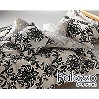 ランチェッティ Palazzoパラッツォ ボックスシーツ クィーン 170×200×30cm ブルー pal-bq-A-2
