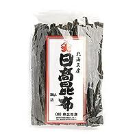 日高昆布 上浜天然 - 北海道 国産 ミネラルが牛乳の約23倍 カルシウムは約7倍 鉄分は約39倍 (250g)