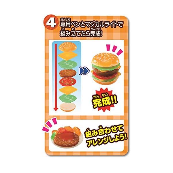 3Dドリームアーツペン 食品サンプルセット(4...の紹介画像7