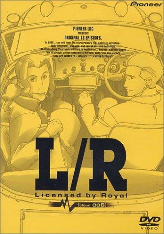 L/R cloud 006 [DVD]