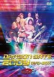 DRAGON GATE 2009 DVD-BOX
