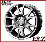 ENCO ERZ (エンコ エルツ) 17×7.0 PCD108/5H +48 ボア径:63.4(専用) ブライトグレーメタリックポリッシュ [e17800] (ホイール1枚)[ボルボ/フォード/レンジローバー]