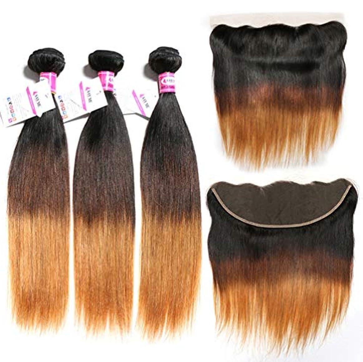 武装解除仮称ドルブラジルの100%の人間の毛髪の束の閉鎖のまっすぐな実質のRemyの自然な毛は延長延長よこ糸3の束+ 1を閉めました