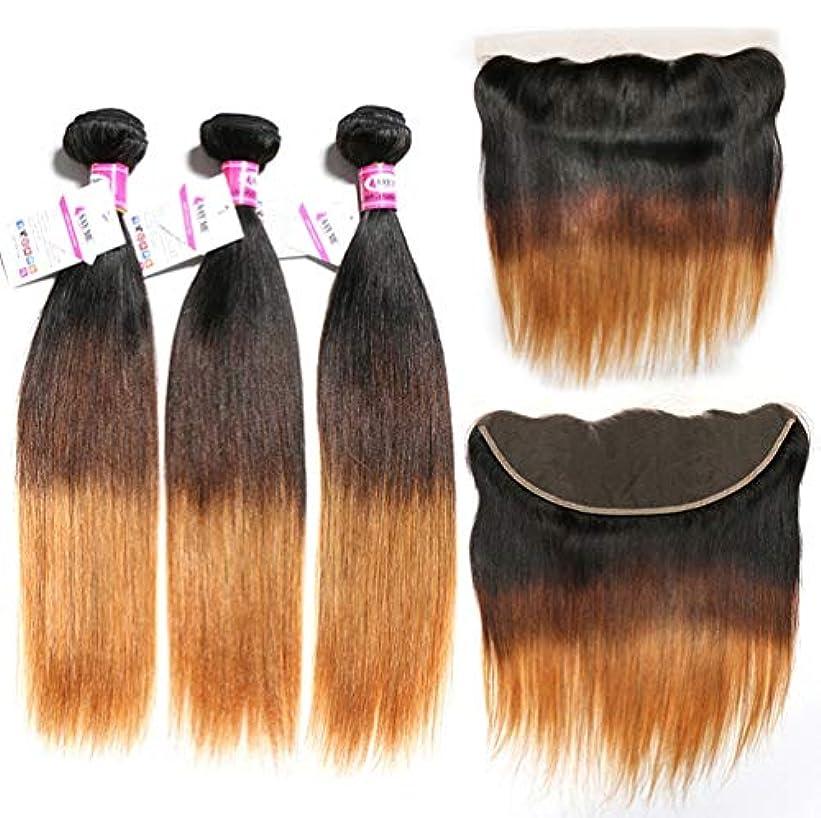 ブラジルの100%の人間の毛髪の束の閉鎖のまっすぐな実質のRemyの自然な毛は延長延長よこ糸3の束+ 1を閉めました