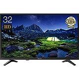 ハイセンス 32V型 ハイビジョン液晶テレビ - 外付けHDD録画対応(裏番組録画) メーカー3年保証 - 32A50