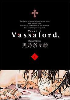 Vassalord. 1 (BLADE COMICS)