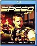 スピード [Blu-ray]