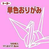 トーヨー 折り紙 片面おりがみ 単色 17.6cm角 ピンク 100枚入 065124