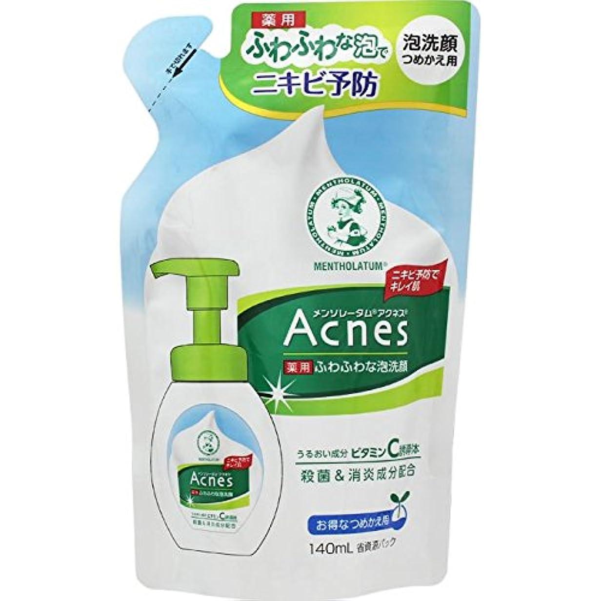 【医薬部外品】メンソレータム アクネス ニキビ予防薬用ふわふわ泡洗顔 詰替用 140mL