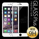 iPhone6 Plus(5.5インチ)用【全面フルカバー】(ホワイト)液晶保護 0.33mm強化ガラスフィルム・シルバー/ゴールド用 硬度9H ラウンドエッジ加工【JTTオンラインオリジナル】※ブラックも選べます※