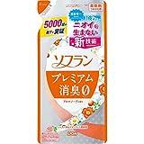 ソフラン プレミアム消臭 柔軟剤 アロマソープの香り 詰め替え 450ml