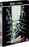 劇場版 あしたのジョー2 [4K ULTRA HD] [Blu-ray]/