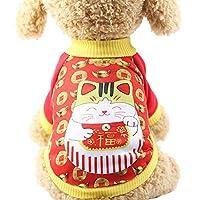 Cici犬服 tシャツ かわいい ペット服 猫服 パーカー ドッグウェア 柔らかい 人気 ファッション コート 小型犬 中型犬 (XS, レッド)