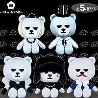 BIGBANG おすわりぬいぐるみ 全5種セット フルコンプ 約16cm