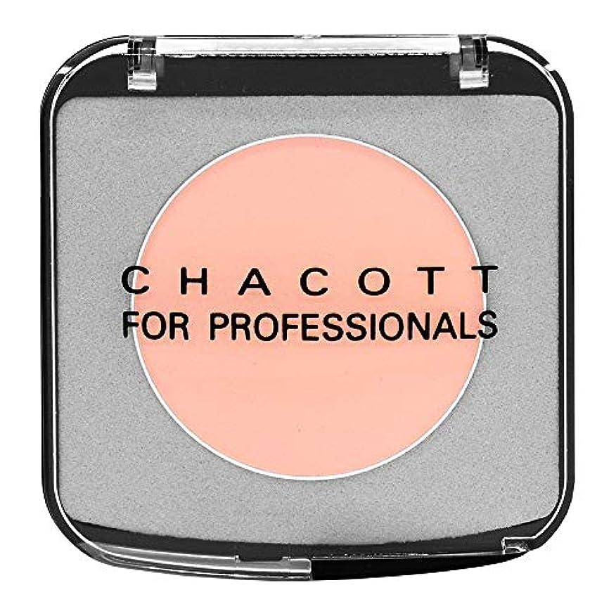 滑りやすい勤勉昇進CHACOTT<チャコット> カラーバリエーション 616.サーモン