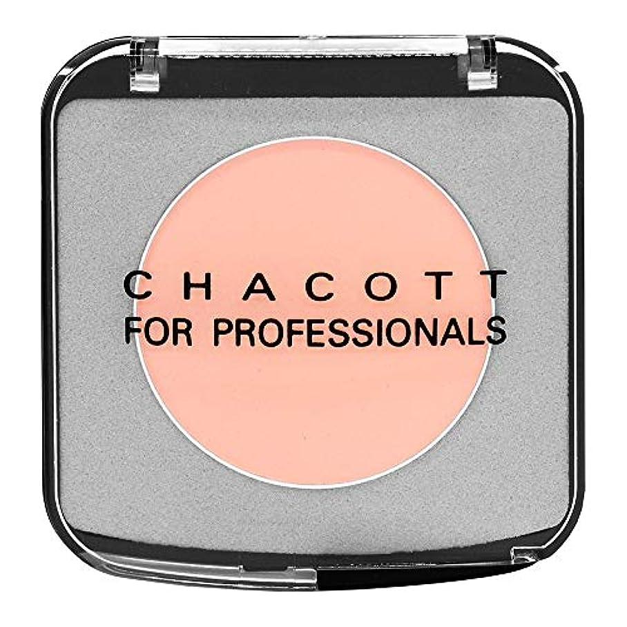 煙ベッドを作る議会CHACOTT<チャコット> カラーバリエーション 616.サーモン