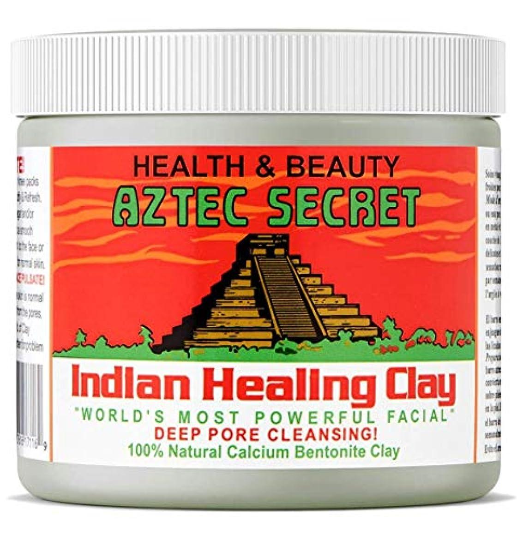 キルトいつもドライバAztec Secret 1 Lbをオリジナルの100%天然カルシウムベントナイト粘土をマスクディープポアクレンジング?フェイシャル&ボディヒーリング 1ポンド