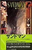 サンドマン / ニール・ゲイマン のシリーズ情報を見る