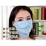 【THEBEST】マスク 農業 作業用 インフルエンザ ウィルス 花粉対策 抗菌 防災 花粉対策