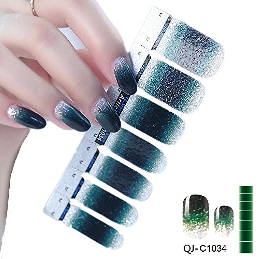 差別バンジージャンプ誘うネイルシール ネイルステッカー セット 貼るだけマニキュア 爪やすり1本付き (1034)