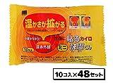 貼るカイロ 快温くん ミニ 10個入×48個 (1ケース分 480個入り)   かいおんくん 使い捨てカイロ