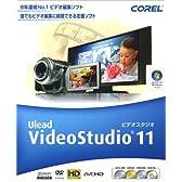 Ulead VideoStudio 11 通常版