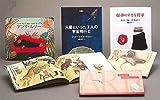 六耀社の新刊絵本(全5巻)