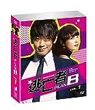 逃亡者 PLAN B ソフトBOX VOL.1 [DVD] 画像