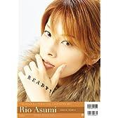 2012年宝塚パーソナルカレンダー 明日海りお ([カレンダー])