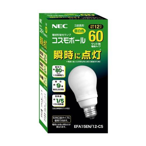 NECライティング コスモボール EFA15EN/12-C5