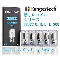 KangerTech カンガーテック アトマイザー 専用交換コイル SSOCC (0.15Ω) ニッケルワイヤー Ni-200 5個入り【公式輸入品】