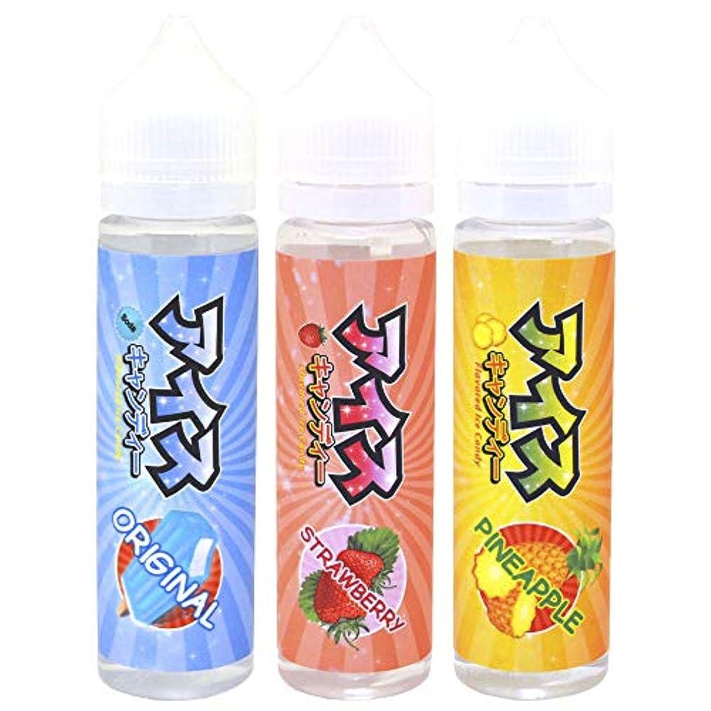 ジャケット祝福するり国産 電子タバコ リキッド FUSION JUICE ICE CANDY シリーズ 60ml (ラムネ, 60ml)
