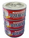猫缶 愛情猫家族 かつお 170gx3缶パック