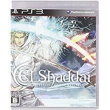 El Shaddai ASCENSION OF THE METATRON - PS3