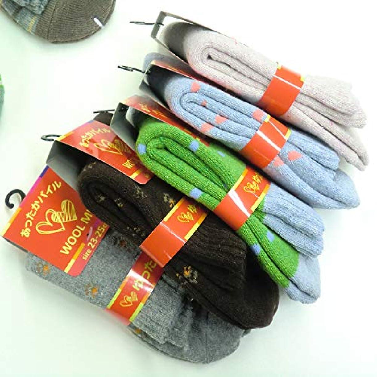 光沢レイアウトミキサー靴下 あったか レディース 毛混 パイルソックス お買得5足組(柄はお任せ)