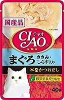(まとめ買い)いなばペットフード CIAOパウチ まぐろ ささみ・しらす入り 40g IC-202 猫用 【×48】