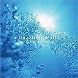 ストレス解消~水の戯れ