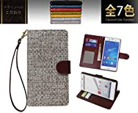 「kaupili」 Xperia XZ2 Compact SO-05Kケース 鏡/ミラー付き カード収納 スタンド機能 手帳型 お財布機能付き 化粧鏡付き