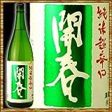 開春(かいしゅん) 純米超辛口 1800ml