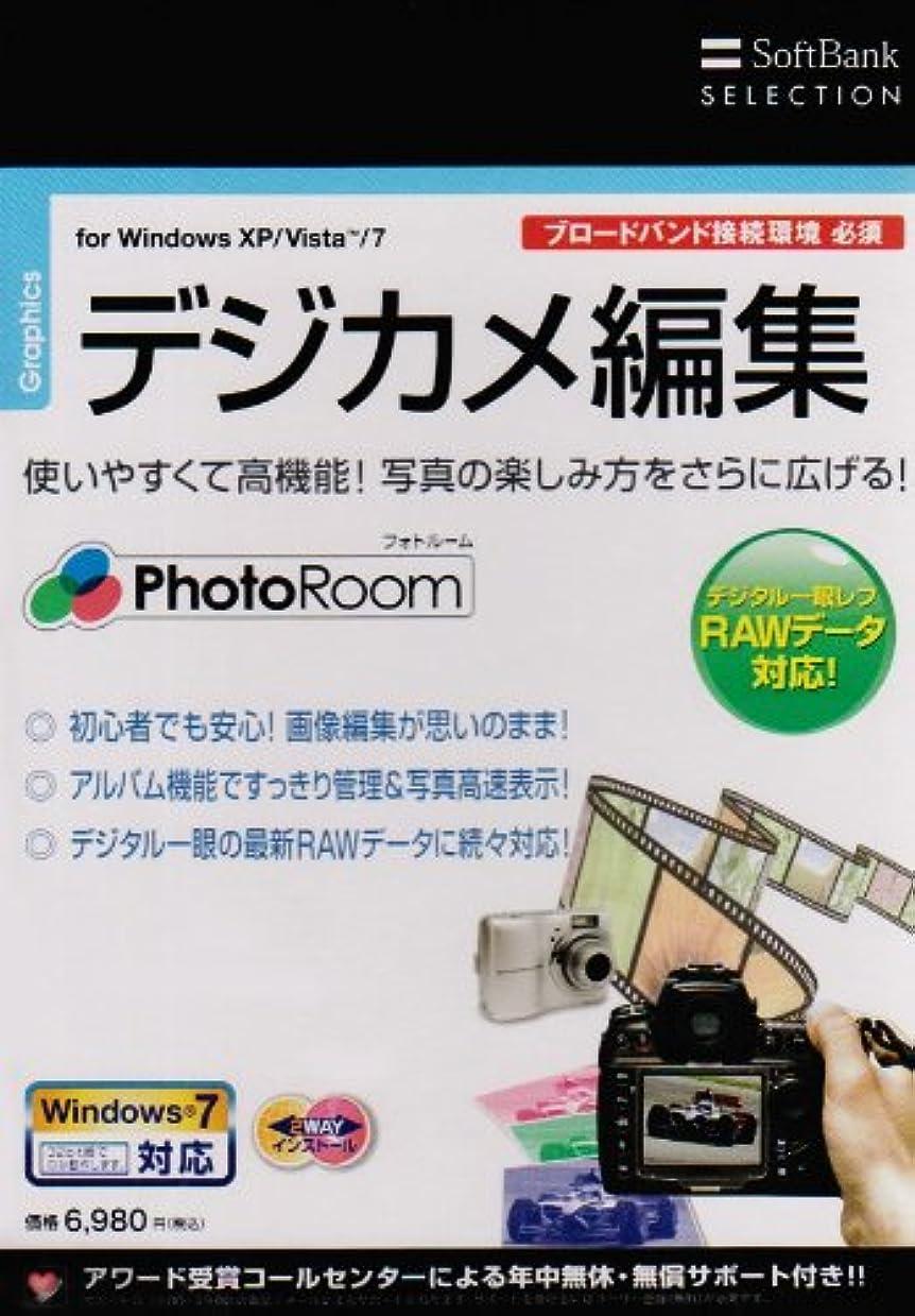 面倒作成する熟したSoftBank SELECTION PhotoRoom
