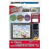 HAKUBA デジタルカメラ液晶保護フィルム MarkII Canon PowerShot SX620HS SX720HS SX610HS専用 DGF2-CASX620