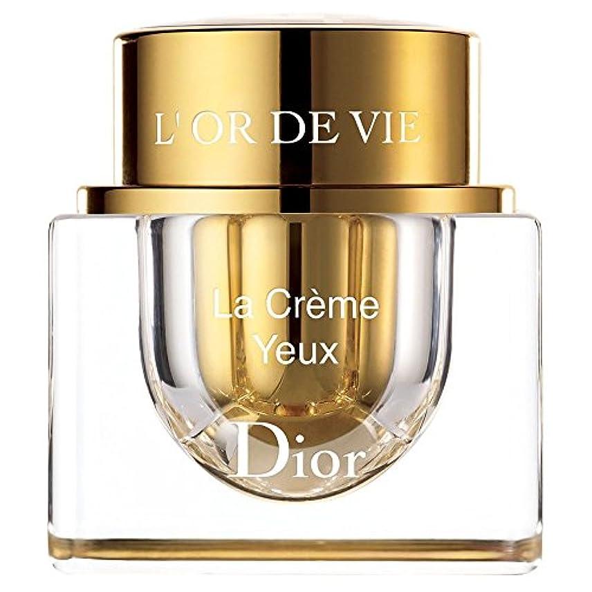 普通に明るくする夜[Dior] ディオールラクリーム輪郭YeuxらL?vres15ミリリットル - Dior La Cr?me Contour Yeux Et L?vres 15ml [並行輸入品]